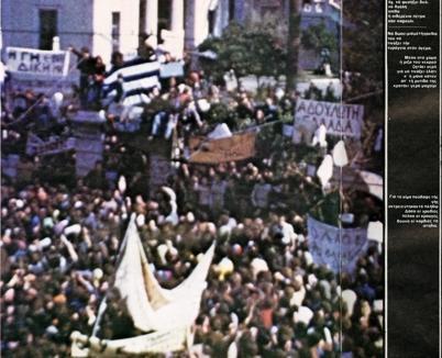 Σπάνιο έγχρωμο φιλμ από το Πολυτεχνείο: Εικόνες από την εξέγερση και η εφιαλτική επόμενη μέρα   in.gr
