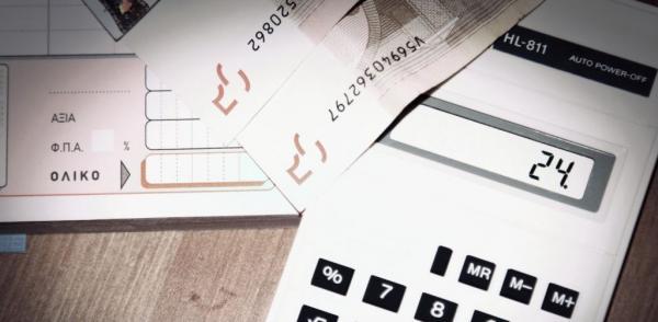 19 ερωτήσεις – απαντήσεις για όσους θέλουν να ρυθμίσουν τα χρέη τους