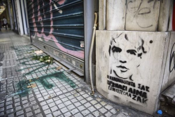 , Όλγα Στέφου: Η δίκη για την δολοφονία του Ζακ Κωστόπουλου φέρνει στην επιφάνεια τη σύγκρουση δύο κόσμων, INDEPENDENTNEWS