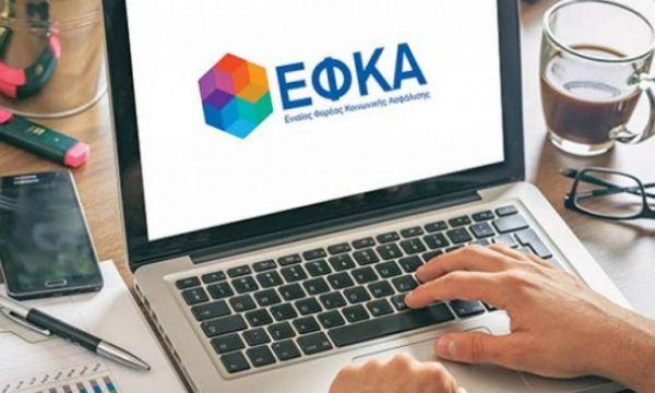 11 ηλεκτρονικές υπηρεσίες για μισθωτούς απο τον e-ΕΦΚΑ