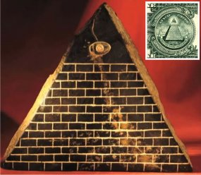 More than 350 artifacts were found in Ecuador in an old tunnel system.One artifact in particular shows the same pyramid with an all-seeing eye at the top of it.Under a black light, the eye takes on an interesting hue while on the bottom of this artifact, you can see a star map of Orion's Belt along with writing that is older than any known writing on this planet. According to the research of Klaus Dona, the same writing has been found all over the world, proving that there was a pre-existing GLOBAL civilization that is much older than any Sanskrit writings.