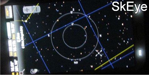 Unknown Glowing Light In Evening Western Sky - Starship? Comet?Nibiru? Hercolubus? | In5D.com
