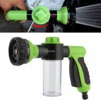 Buy 8 in 1 Water Spray Gun Pattern Adjustable Soap ...