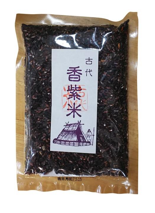 古代香紫米