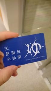 hisamatsu_card1