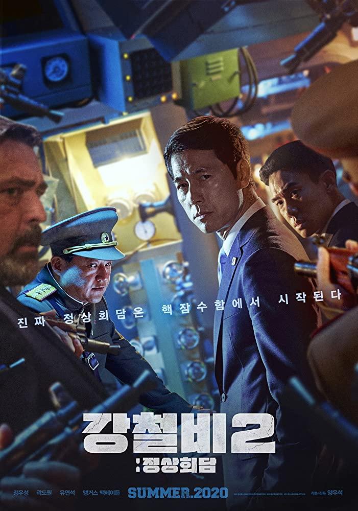 DOWNLOAD KOREAN MOVIE: STEEL RAIN 2: SUMMIT