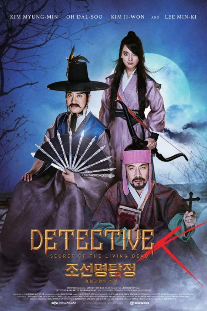 DOWNLOAD - Detective K: Secret of the Living Dead (2018)