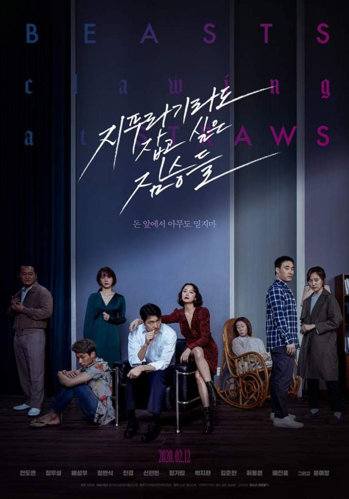 DOWNLOAD MOVIE: Beasts Clawing at Straws (2020)