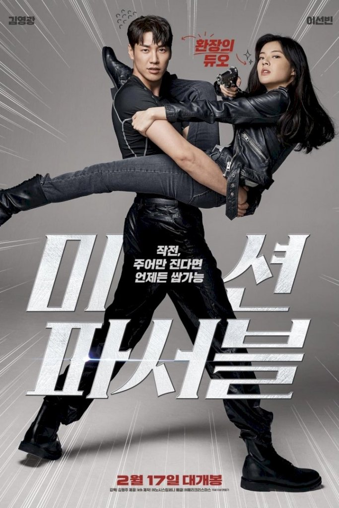 DOWNLOAD MOVIE: Mission Possible (2021)