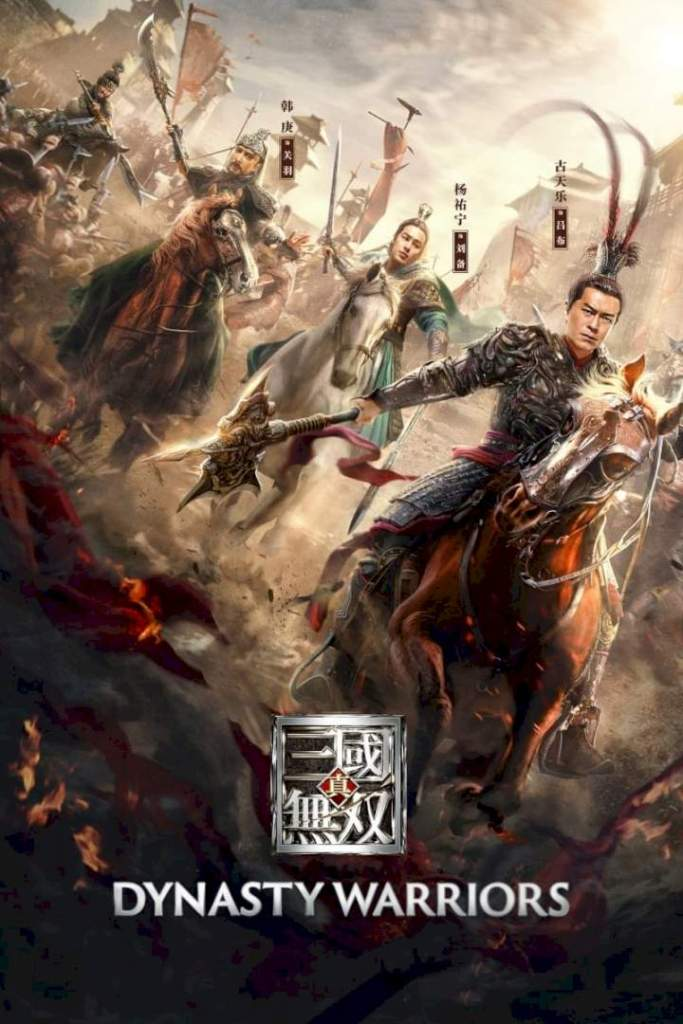 DOWNLOAD MOVIE: Dynasty Warriors