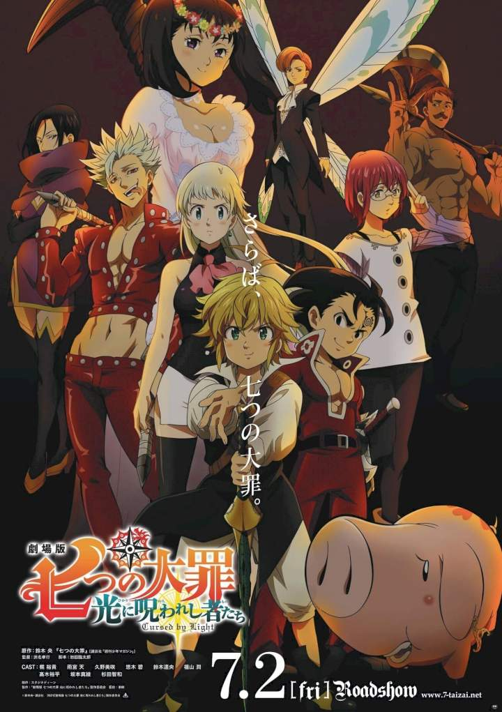 DOWNLOAD MOVIE: The Seven Deadly Sins: Cursed by Light