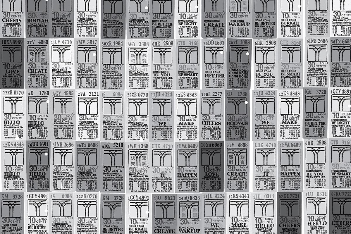 WeWork-12-Wall-web