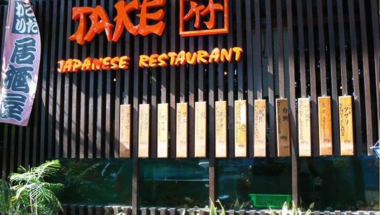 Take Japanese restaurant in Kuta