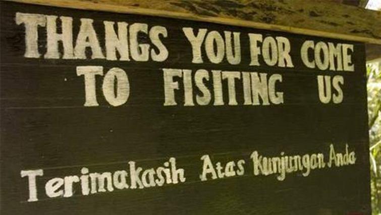 fisiting