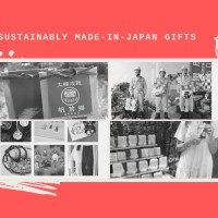 Made-in-Japan Sustainable Gift Guide