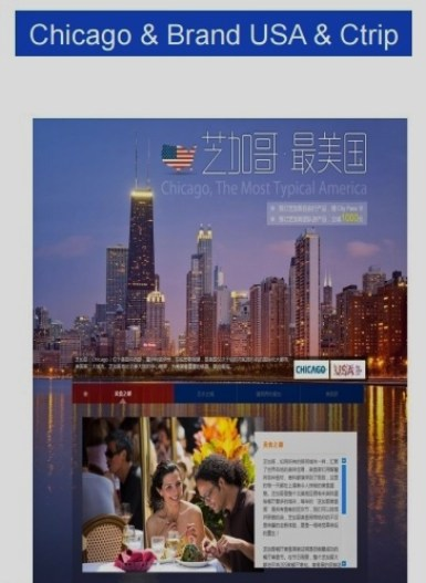 Chicago-CTRIP