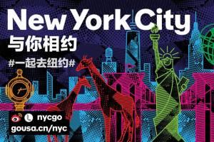 NYC Shanghai Partners