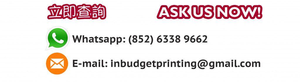訂購流程Order Info