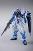 Bandai - Metal Build Gundam ASTRAY BLUE FRAME SET