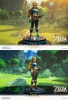 "F4F: Princess Zelda 9"" PVC Figures"