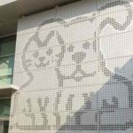 Dog Lovers: You Have to See Petco's San Diego Headquarters