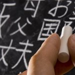 This Simple Brain Hack Will Help You Learn a New Language Much Faster, According to Science