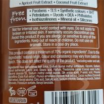 Inci dello shampoo al burro di cacao Dr. Organic