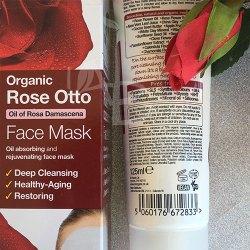 Inci della maschera viso Rose Otto di Dr. Organic