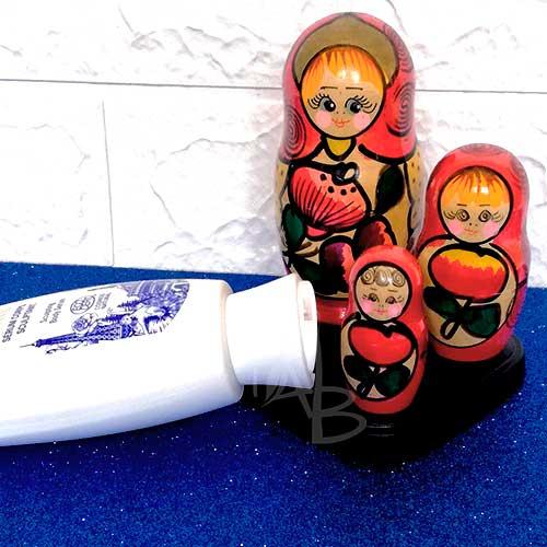 Packaging primario siero modellante alla rosa di Natura Siberica.