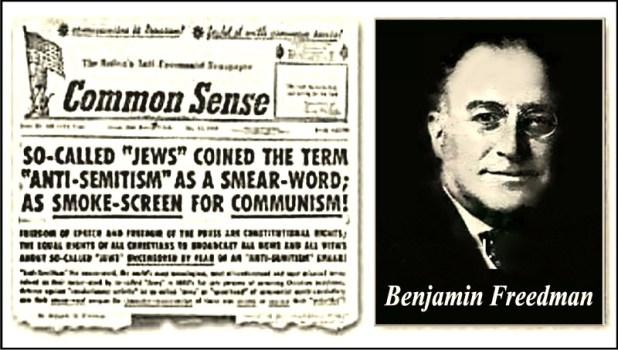 Rolul Comunismului și Nazismului în Apariția și Popularea Israelului