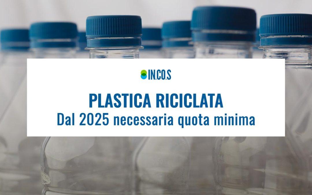 Plastica riciclata: dal 2025 necessaria quota minima in produzione