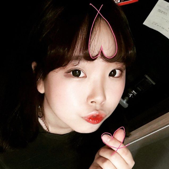 Heart Shaped Bangs Are All The Rage In South Korea