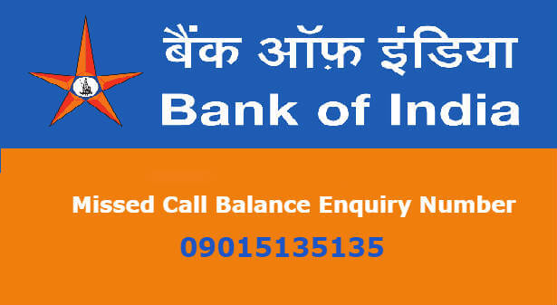 Bank of India Balance Enquiry Missed Call Number | BOI Toll Free Number