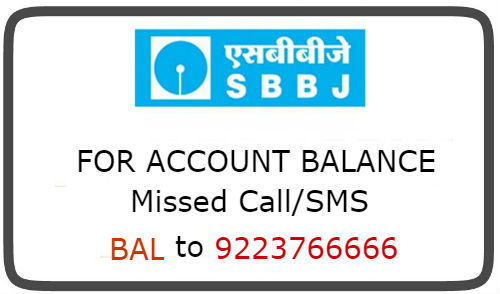 SBBJ Missed Call Balance Check Number