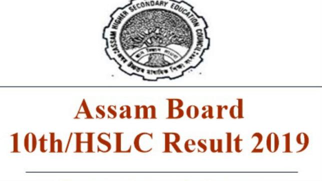 Assam-HSLC-Result-2019