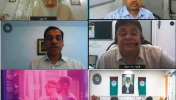 WEBINAR ON TECHNOLOGY TRENDS, CORPORATE CULTURE AND CAREER HELD
