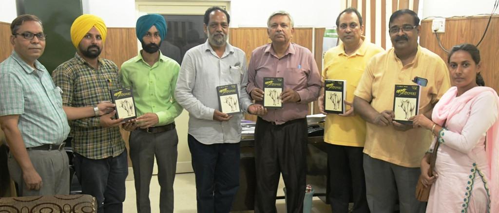 Kahani Punjab New Edition Releases