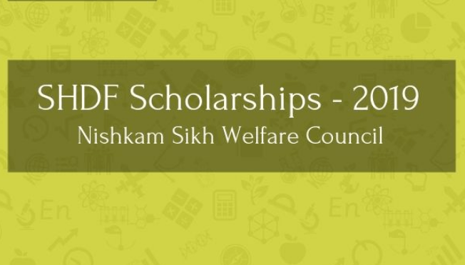SHDF Scholarships 2019 for Professional Degree/Diploma Courses