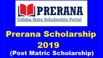 Prerana Post Matric Scholarship