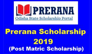 Prerana Post Matric Scholarship