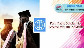 Post Matric Scholarship Scheme for OBC Students, Madhya Pradesh 2019-20