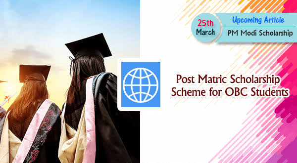 Post Matric Scholarship Scheme for OBC Students, Madhya Pradesh 2019-20