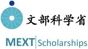 MEXT Scholarship (University Recommendation) 2019