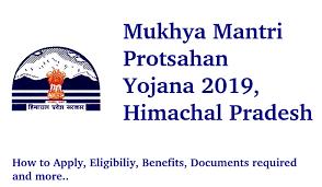 Mukhya Mantri Protsahan Yojana 2019, Himachal Pradesh