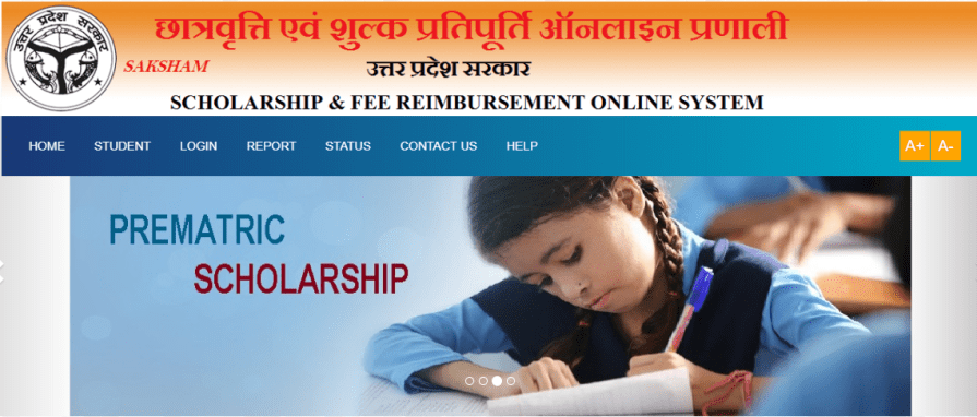 Pre Matric Scholarship for SC, ST & General Students, Uttar Pradesh 2019-20