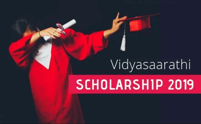 Vidyasaarathi Scholarship 2019 for Undergraduates, Dates, Eligibility, Application