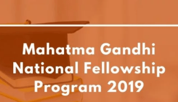 Mahatma Gandhi National Fellowship 2019 by IIM