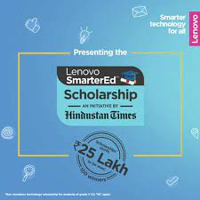 Lenovo SmarterEd Scholarship