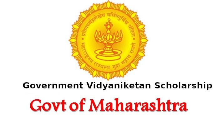 Government Vidyaniketan Scholarship