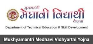 Mukhya Mantri Medhavi Vidhyarthi Yojana Scholarships